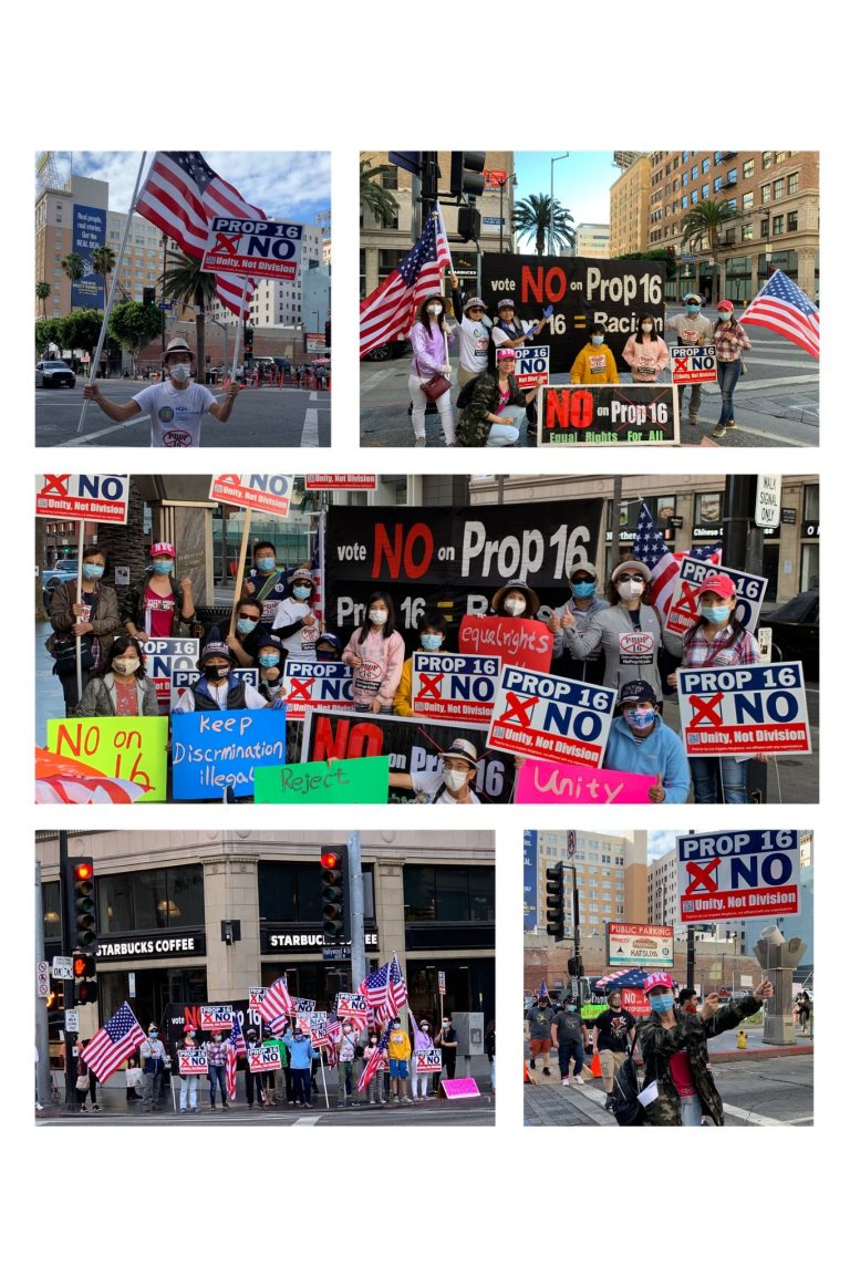 #NoProp16 Rally at Hollywood 1/25