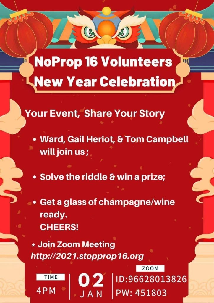 volunteer celebration night!
